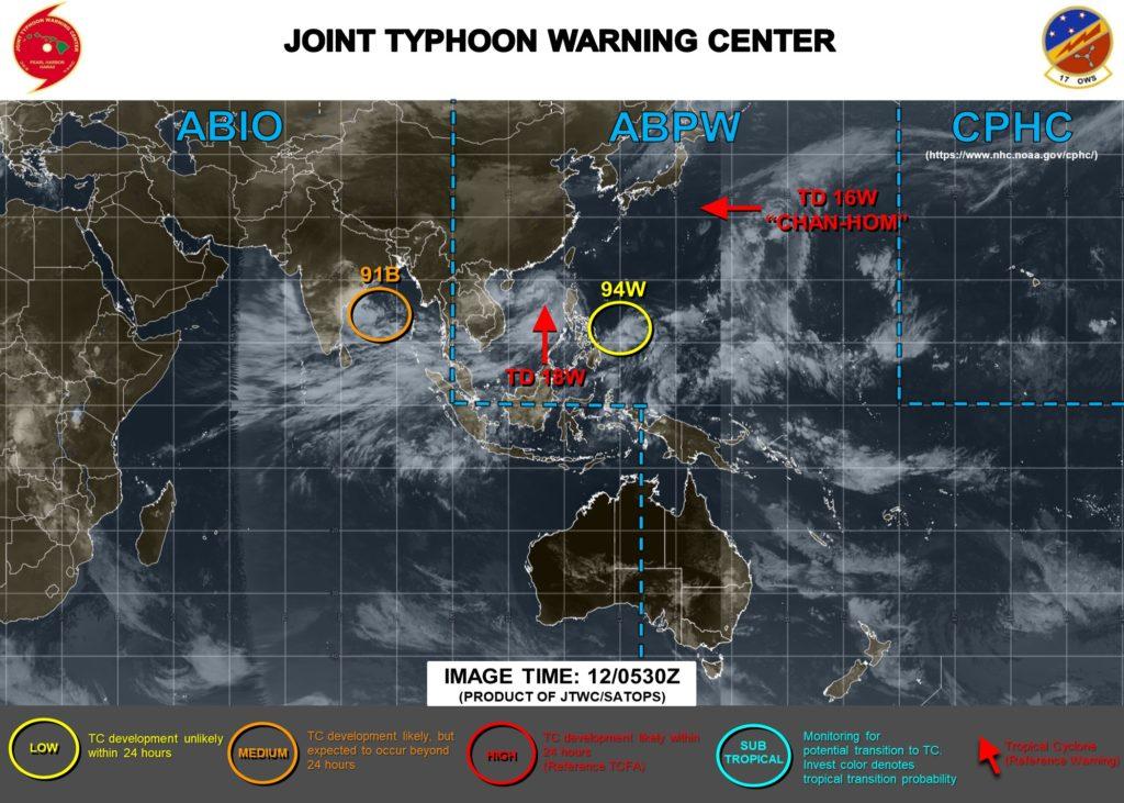 16 号 2020 台風